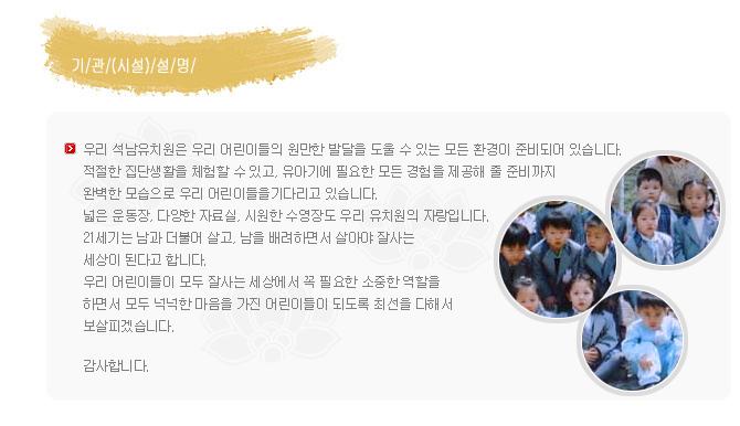 seoknam_sub08_info_02_04.jpg